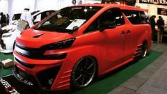 🚗🚕 สวัสดีวันอาทิตย์สีแดง วันนี้ร้านเปิดให้บริการตามปกตินะจ๊ะ :) . - รถตู้เราก็รับแต่งนะจ๊ะ อยากสวยไม่เหมือนใคร ทักมานะ . ------------------------------------------- 👑☺ สนใจแต่งรถให้สวย ☺👑 ------------------------------------------