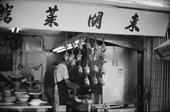 Chicken, Kitchen, Old Restaurant, Cheung Chau, Hong Kong (duncanwong) Tags: chicken food local old restaurant vintage hong kong hk cheung chau leica m7 m ltm bayonet mount modification mod conversion canon 50mm 095 f095 culture moody mood