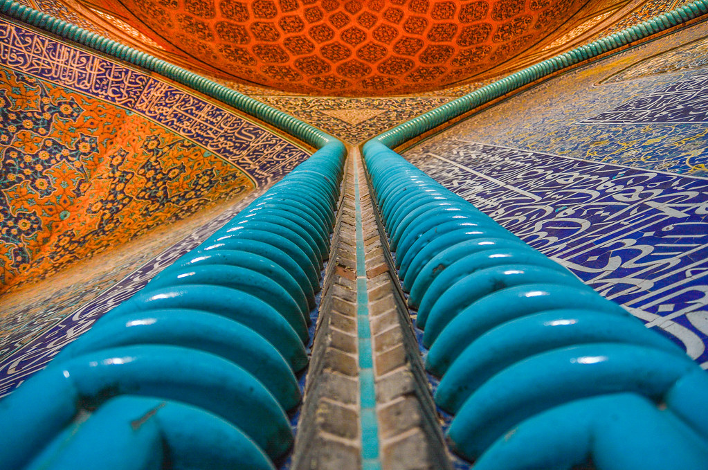 a tour of esfahan essay Find the best isfahan tours with tourradar choose from 22 tours with 20 real tour reviews all major brands biggest selection best prices.