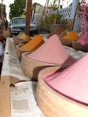 بهارات وتوابل (AKEEDNUBI) Tags: بلاد الدهب