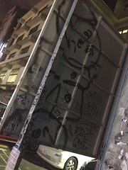 GKQ (tokyo wallbook) Tags: graffiti tokyo gkq