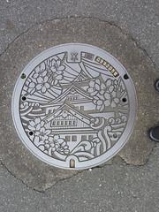 Osaka - Tombino (Dama Arwen) Tags: manhole giappone tombino