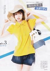 篠田麻里子 画像21