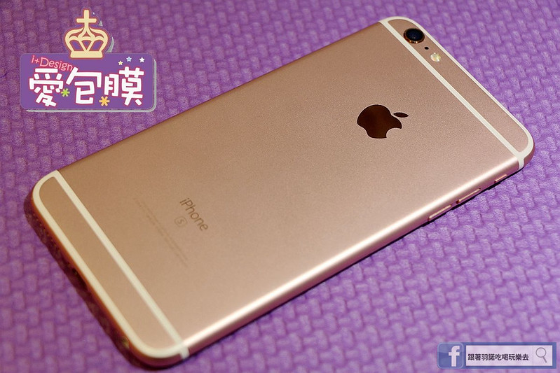 愛包膜-西門新宿精準保護貼鋼化玻璃專業手機包膜015