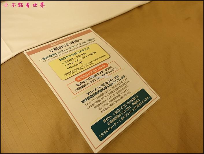 帶廣Hotel Grand Terrace Obihiro (61).JPG