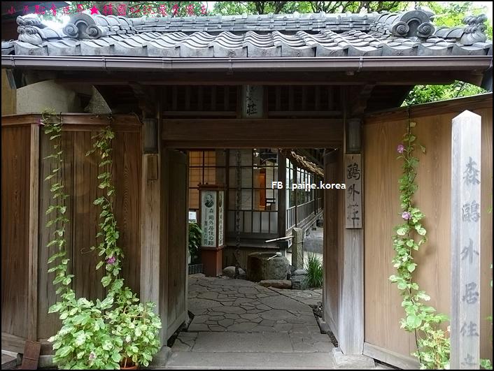 水月酒店鷗外莊 (40).JPG