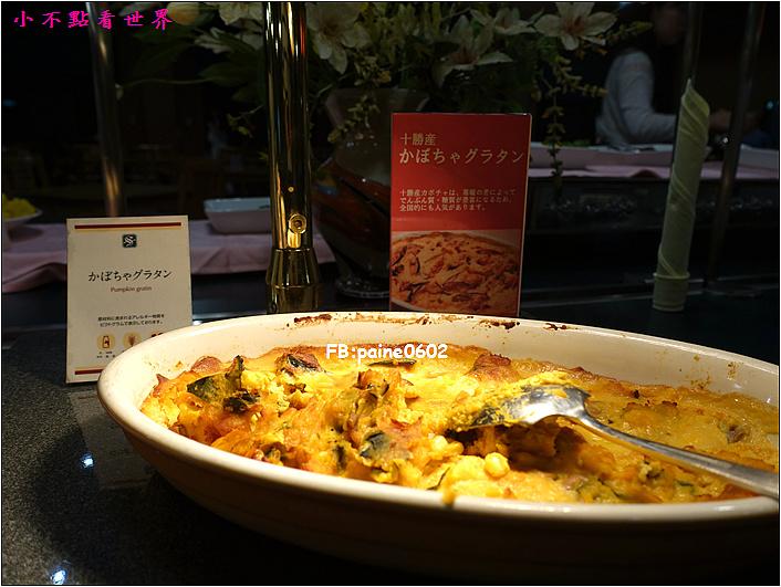 世井溫泉飯店 (37).JPG