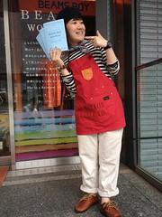 BEAMS BOY KOBE (BEAMS STYLE's Photostream) Tags: womens 関西 神戸 ビームスボーイ ビームスボーイ神戸 ビームスボーイ2012springsummer