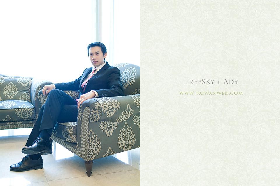 freesky+ady-26