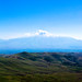 Looking at Ararat