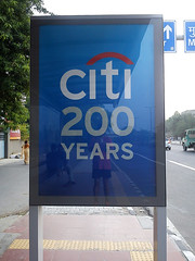 Citi Moment of Focus (Shikher Singh) Tags: billboard advertisement signage newdelhi citi 200years citbank