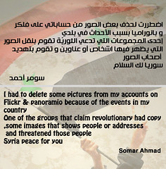 SORRY (somar ahmad) Tags: pink home syria  thinkpink lattakia jableh     somar baabda alamara   gableh  latakiyah b3abda ladhiqiyah  alladhiqiyah somarahmad  latakiagovernorate