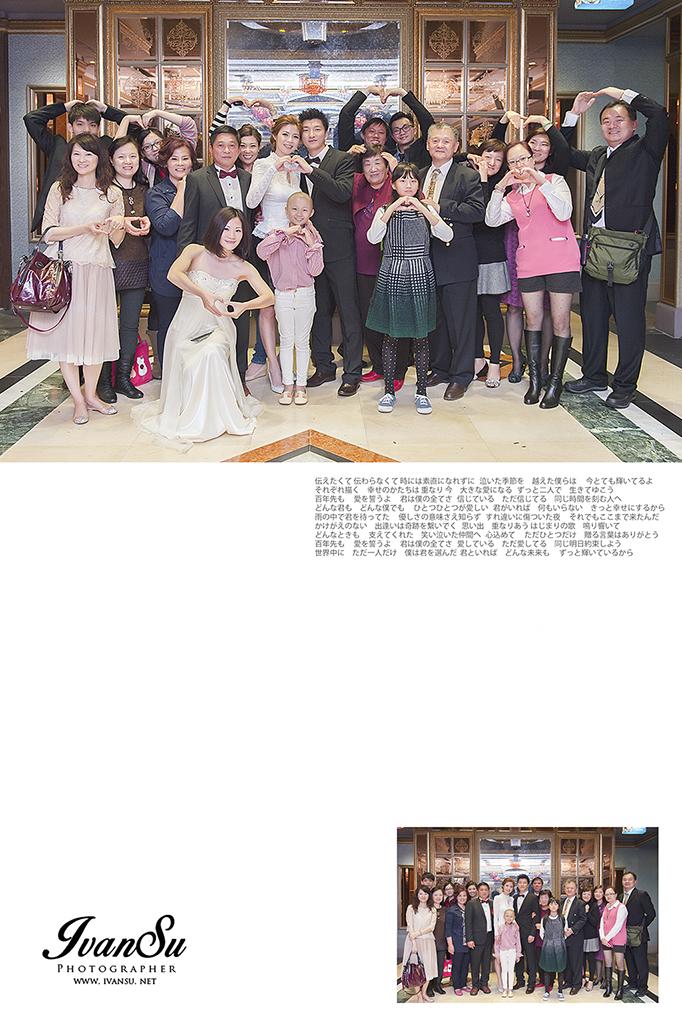 29153285424 6a3a10d732 o - [台中婚攝] 婚禮攝影@新天地婚宴會館  忠會 & 怡芳