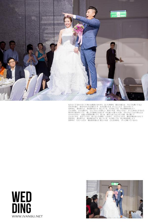 29539249082 e4ace2c3f9 o - [台中婚攝] 婚禮攝影@林酒店 汶珊 & 信宇