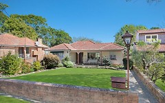 10 Heather Crescent, Garden Suburb NSW