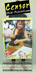 ของขวัญ ของขวัญวันเกิด ของขวัญวันเกิดแฟน SOdAPrinitnG (33)