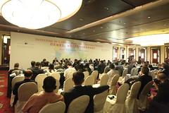 Premiers Panel Event/Table ronde avec les premiers ministres