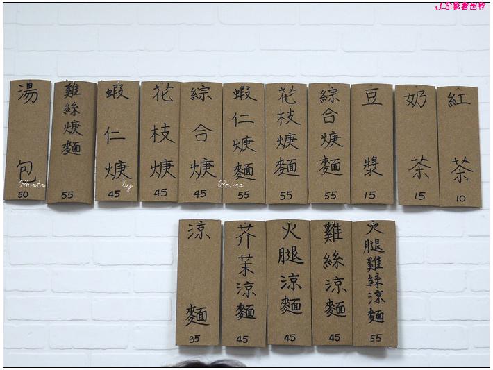 八德香納多小籠湯包 (4).JPG