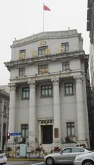 Old Bank of Taiwan (Shanghai, China) (courthouselover) Tags: china  peoplesrepublicofchina  shanghaishi  shanghai  thebund  banks huangpudistrict huangpu