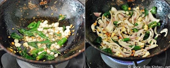 Tomato rice recipe step 1
