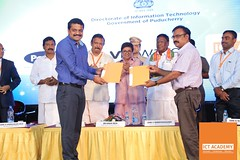 #VMware and its regional academy #ICTacademy commit to train 100 faculties from state of #Puducherry, on next generation cloud and mobility technologies. (rrnamb) Tags: vmware ictacademy puducherry