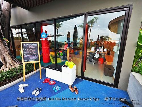泰國華欣住宿推薦 Hua Hin Marriott Resort & Spa 83