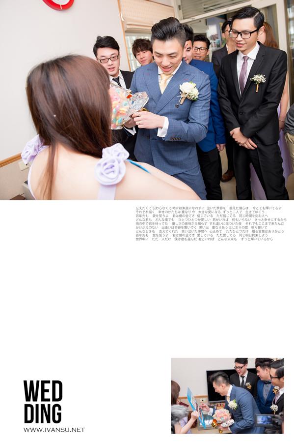 29568798831 085121635f o - [台中婚攝] 婚禮攝影@林酒店 汶珊 & 信宇