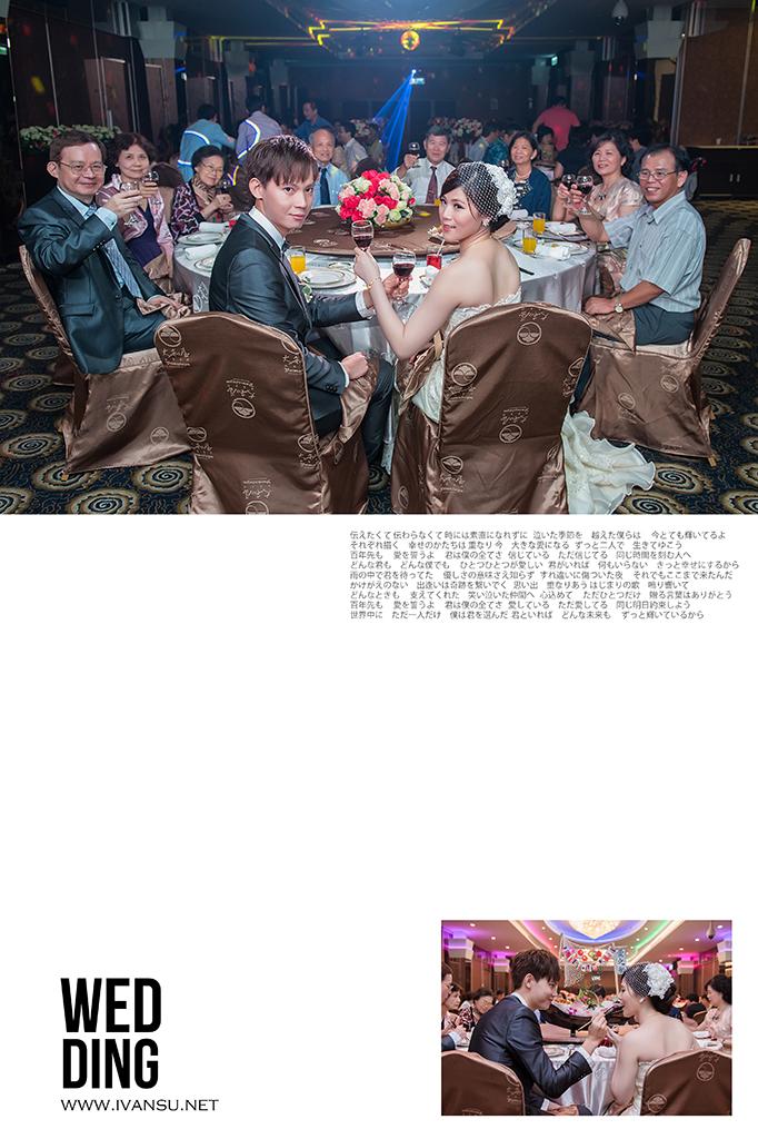 29734920855 7518365f0d o - [婚攝] 婚禮攝影@大和屋 律宏 & 蕙如
