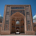 "Kukeldash Madrasah • <a style=""font-size:0.8em;"" href=""https://www.flickr.com/photos/40181681@N02/7925162394/"" target=""_blank"">View on Flickr</a>"