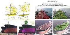06 SEOUL STATION concept 4 (motoelastico) Tags: architecture interior korea racing seoul jongno  ktx seoulstation carriers compe  marcobruno simonecarena motoelastico jongno5 seoulrider