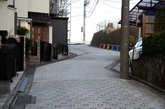 Slope and Cones near Yagami Campus of Keio University (ykanazawa1999) Tags: japan cone yokohama kanagawa slope hiyoshi