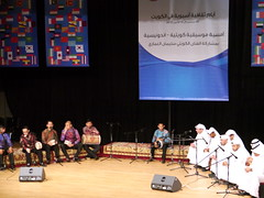 (Mink) Tags: music culture national council kuwait kuwaiti