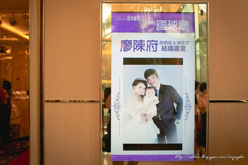 炳霖 依萍 結婚-0127.jpg