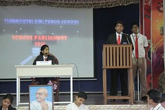 "Cornerstone Of Participative Democracy - Mock Parliament 2016-17 • <a style=""font-size:0.8em;"" href=""http://www.flickr.com/photos/141568741@N04/28950229690/"" target=""_blank"">View on Flickr</a>"