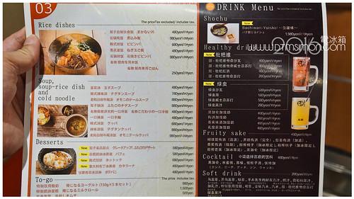 大阪燒肉09-4.jpg