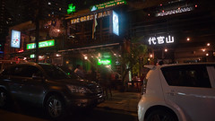 Some bars (jenschuetz) Tags: street nightphotography travel vacation holiday motion blur southeastasia driving traffic malaysia neonlights nightlife kualalumpur aroundtown kl overseas gettinouttadodge