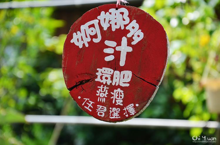 多肉one07.jpg