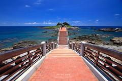 () Tags: mountain mthehuan nantou sky taiwan   gettyimages                5d2 5dmarkii 5dil          7           taitung sanxiantai