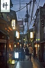 Higashiyama District (Kyoto - ) (Doncardona) Tags: kyoto  japan nippon nihon  higashiyama district old oldcity night lights asia asiatrip worldtraveler jpworldtraveler travel trip adventure journey nikon nikond3100