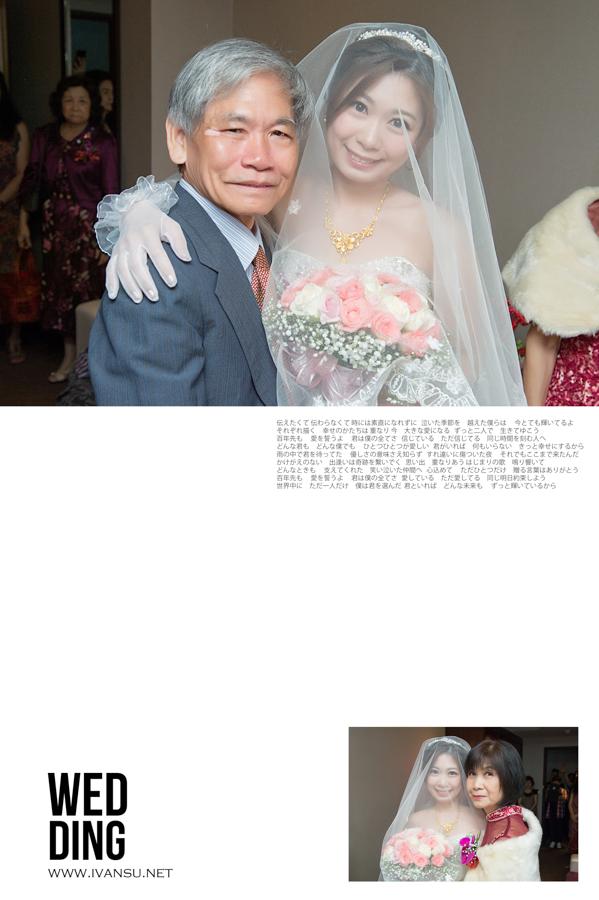29566487521 239a961437 o - [台中婚攝]婚禮攝影@新天地 仕豐&芸嘉