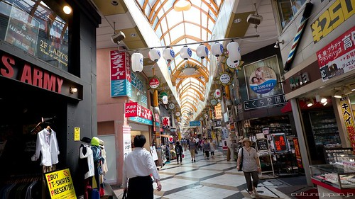 Nakano Broadway in the Summer