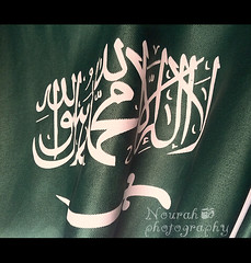 Happy National Day  (Nourah Almajaishy) Tags: happy university day god no celebration national mohammed saudi arabia messenger  allah  except       nourah my            almajaishy