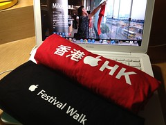 Apple Store  Tee (LJR.MIKE) Tags: hk apple hongkong mac osx tshirt applestore macosx  tee festivalwalk  ifcmall appleretailstore  macbook   ifc
