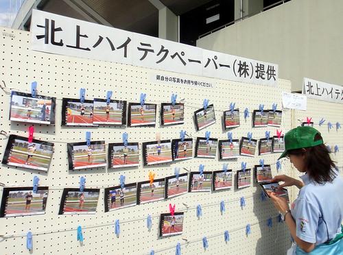 20121007いわて北上マラソン〜写真