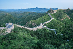 the great wall of china (up compass) Tags: china travel summer plant tree green wall architecture landscape great beijing landmark land destination awe