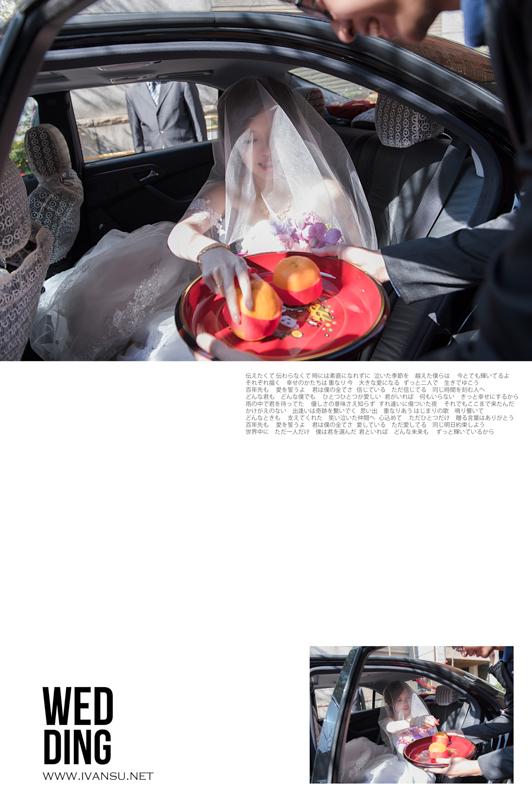 29441584750 898847a859 o - [台中婚攝] 婚禮攝影@展華花園會館 育新 & 佳臻