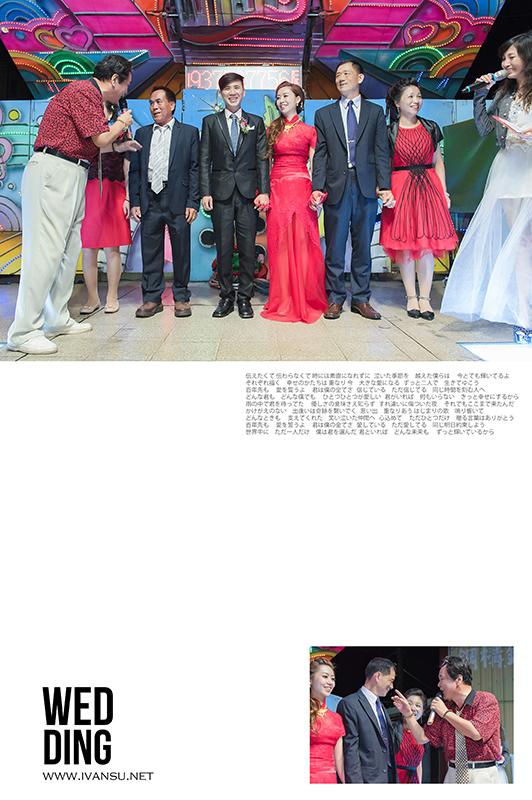 29623331432 9319284d5f o - [婚攝] 婚禮攝影@自宅 國安 & 錡萱