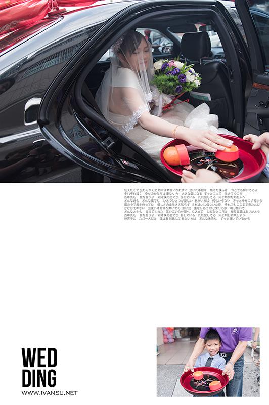 29651912041 b70dd890fb o - [婚攝] 婚禮紀錄@新天地 品翰&怡文