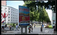 Pyongyang,North Korea (matrix.china) Tags: china shanghai korea korean southkorea northkorea pyongyang dprk nordkorea
