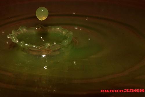 كن لينا كالماء يسكب في أوعية مختلفة الأشكال والأحجام والألوان...فيغير شكله لكن دون أن يبدل تركيبه
